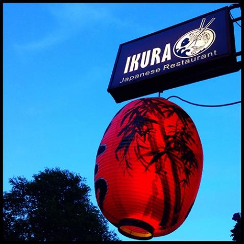 ikura-signage